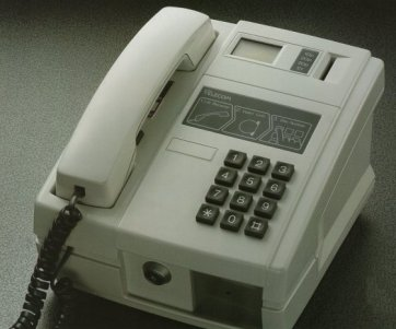 http://www.britishtelephones.com/bt/pictures/pay190.jpg